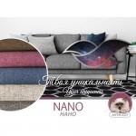 Ультрамодная рогожка NANO  (Турция)